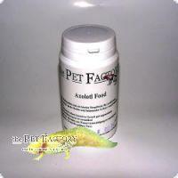 ThePetFactory Axolotl Food Adult